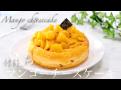焼くまで5分材料3つでマンゴーチーズケーキ  3 materials cheesecake