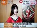 """元AKB """"まゆゆ"""" 渡辺麻友「健康上の理由」で芸能界引退 2020/06/02"""